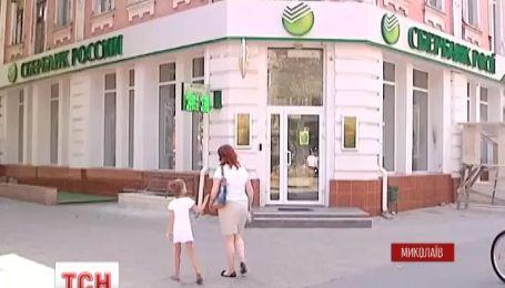 В Николаеве неизвестные напали на Сбербанк России