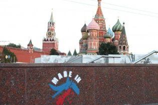 Румунія звинуватила Росію в підтримці бойовиків і готова вдарити санкціями