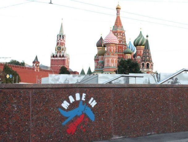 """Московські активісти """"оточили"""" Кремль жовто-блакитними написами """"Крим - це Україна"""""""