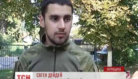 """Батальйон """"Київ-1"""" навідав дітей біженців перед виїздом на передову"""