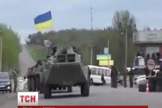 Героические украинские бойцы минными полями три дня вырывались из адской ловушки на границе