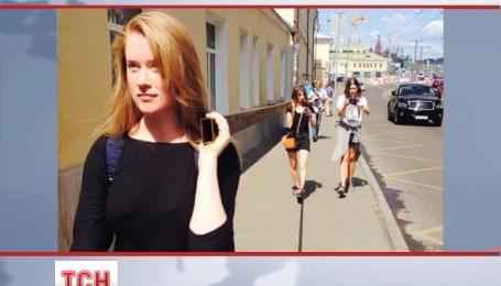 «Революция сознания под знаком суперлуны» прошла в Москве