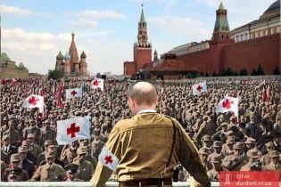 """""""Гуманітарний конвой"""" Путіна: соцмережі вибухнули фотожабами на """"допомогу"""" РФ"""