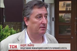 """В Красном Кресте объяснили, что будут делать с российской """"гуманитаркой"""" на границе"""