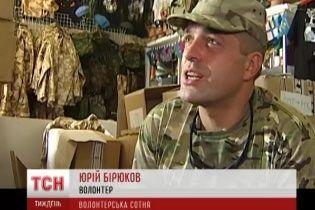Бірюков докладно пояснив, чому Міноборони відмовилося від канадських винищувачів