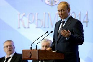 Путін хоче, щоб Захід забув про анексію Криму – Die Welt