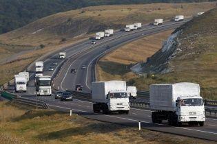 """РФ відмовилася провозити """"гуманітарку"""" через контрольовані Україною КПП"""
