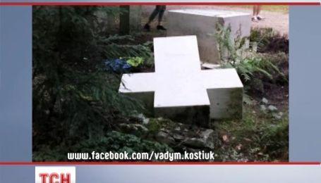 Вандалы осквернили могилы Степана Бандеры в Мюнхене