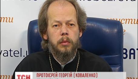 Московский патриархат опровергает информацию о массовом переходе прихожан в Киевский патриархат
