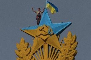 Москва під прапором України викликала захоплення та купу погроз