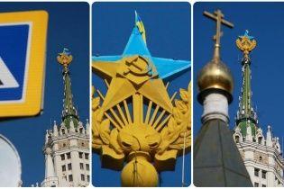 Росіян охопила істерія навколо синьо-жовтих кольорів: реакція соцмереж