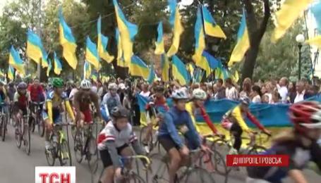 Несмотря на близость к зоне АТО Днепропетровск отмечает День Независимости