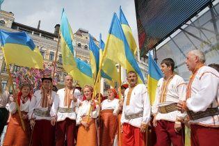 Населення України скоротилося до 43 мільйонів людей