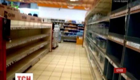Крим після окупації: порожні магазини і залякані кримчани