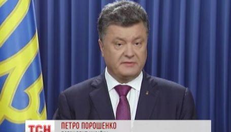Президент Украины - распустил Парламент