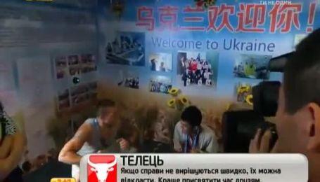В сети появилось видео, как Усик учил китайцев танцевать гопак