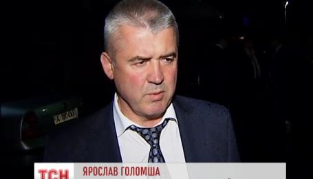 Колишню голову фонду держмайна України знайшли мертвою
