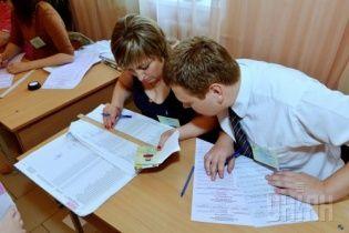 ЦВК оголосила розцінки на реєстрацію кандидатів і партій на вибори в Раду