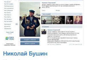 """В Мережі запустили сайт, присвячений російському """"вантажу 200"""""""