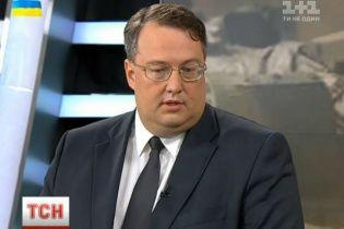 Росія не буде нападати на Україну з Придністров'я - Геращенко