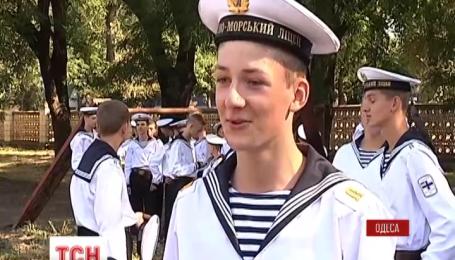 В Одесі відтепер готуватимуть військових моряків