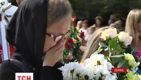 Пять бойцов, погибших под Иловайском, похоронили на Волыни