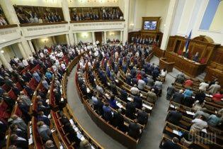"""Госдуму посетят украинские депутаты, которые работают на """"русский мир"""""""