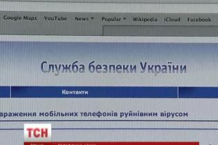 Смартфоны украинцев атакует опасный вирус из Москвы