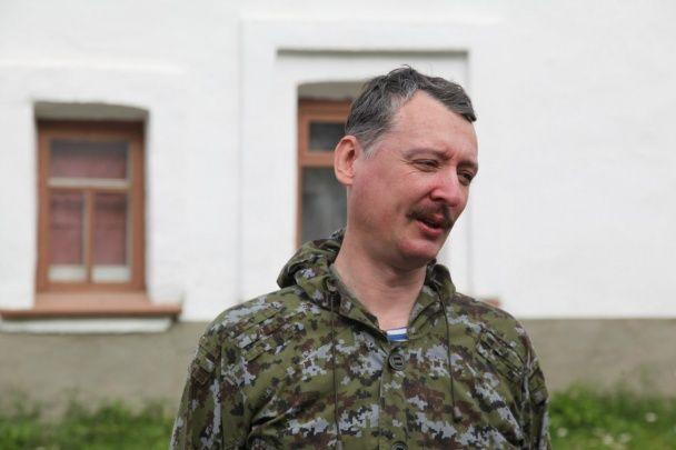 """Гіркін """"засвітився"""" на російському острові Валаам"""