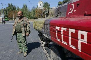 "Боевики ""ДНР"" и ""ЛНР"" хотят захватить всю территорию Донбасса"
