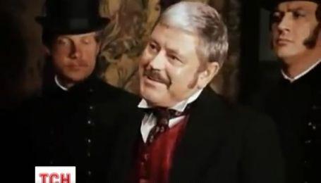 Донатас Банионис - знаменитый литовский актер и режиссер ушел из жизни