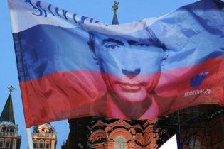 Bloomberg: Путин может устроить зимой энергетическую войну