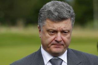 Порошенко рассказал, что означает особый статус для регионов Донбасса
