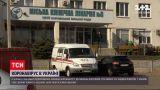 Коронавирус в Украине: резкий скачок суточной смертности - 352 человека умерли от болезни