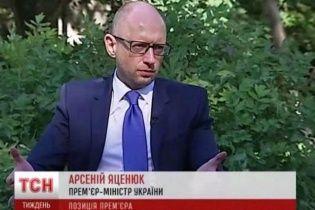 Яценюк рассказал, при каких условиях нужно вводить в Украине военное положение