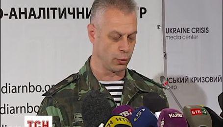 Россия пытается дестабилизировать ситуацию не только в Украине, но и в других странах
