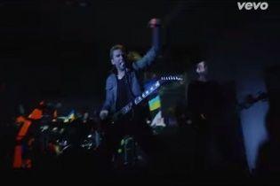 Рок-гурт Nickelback у новому кліпі задіяв кадри з Євромайдану