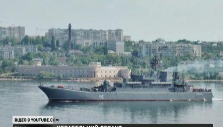 У Чорне море повернулись російські десантні кораблі
