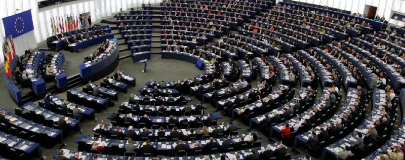 В Європарламенті заслухають доповідь про злочини Росії на Сході України
