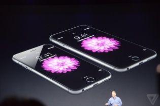 Apple представила два нових iPhone з великим екраном