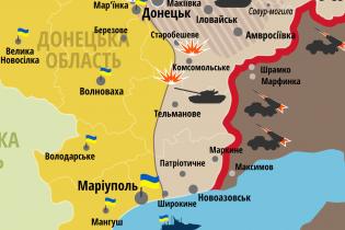 В СНБО признали полную потерю контроля над границей в Донецкой области