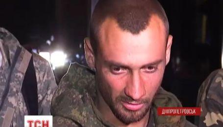 20 украинских бойцов освободили из плена ДНР