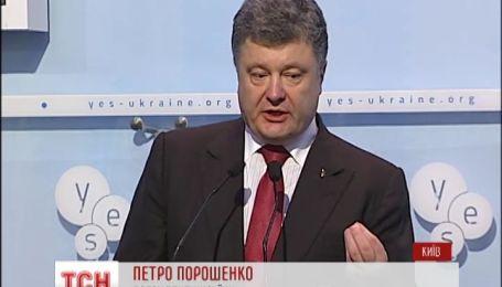Европа все же ввела санкции против России