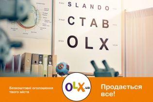 Найбільша в Україні дошка оголошень Slando.ua змінила назву на OLX