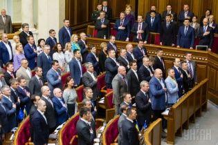 Луценко, Сюмар і Садовий назвали три реформи, за які одразу візьмуться в новій Раді