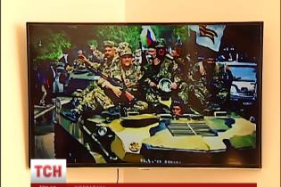 В Киеве семья приобрела телевизор, который самостоятельно транслирует пропаганду боевиков