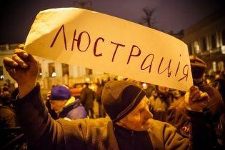 Яценюк нарахував мільйон чиновників, які підпадають під люстрацію