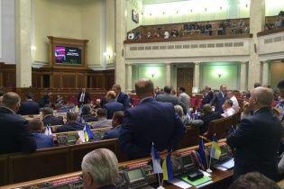 Рада змінила територіальний устрій частини Луганщини