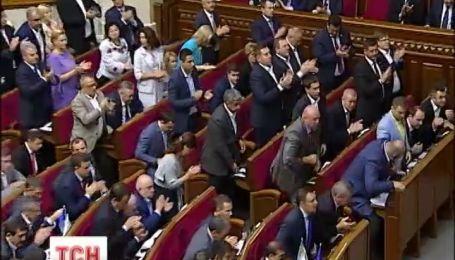 Верховная Рада и Европарламент синхронно ратифицировали Соглашение об ассоциации с ЕС