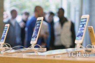 Сотні тисяч гаджетів Apple заразив вірус, який неможливо знищити